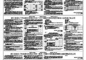 浙江凯恩特种材料股份有限公司关于延期回复浙江证监局监管问询函的公告