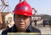 """难啃的""""硬骨头""""!浦东最大钢材市场整体拆除,无证经营不再有"""