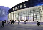淄博大剧院正式启用了