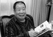 """著名作家二月河今晨去世,那个写""""帝王三部曲""""的作家走了……"""