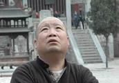 李洱谈二月河:他把帝王当成普通人来写