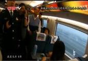 """又一""""霸座女""""出现 女子大闹高铁在南京南站被警方行拘7天"""