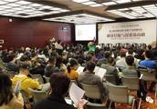 解读仓储与投资新商机!第二届中国普洱茶(仓储)产业发展论坛隆重举办