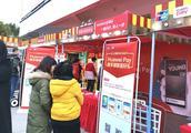 """Huawei Pay上海站""""FUN心趣省钱""""嘉年华活动进行时,广州站即将接棒"""