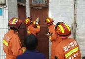 217名救援人员赶赴兴文地震灾区,查看受损情况,排除安全隐患