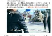 泉州惠安发生一起交通事故,摩托车驾驶员当场身亡
