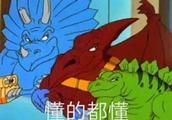 早报超有料丨海南电影节闭幕式星光璀璨 赵薇与苏有朋同框
