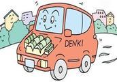 汽车贷款和房屋借款有冲突吗?有了车贷会不会影响房贷审批?