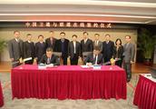 联通在线与中国卫通就Ka宽带卫星互联网接入业务签署战略合作协议