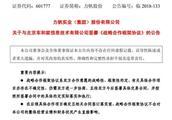尹明善:企业有收益,重庆又增加了一个新汽车公司,这是利好和双赢