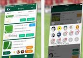 创新模式LETOU乐投体育引领手机端体育变革