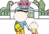 我市一批普惠性民办幼儿园名单公示,有你家附近的吗?