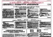 上海富控互动娱乐股份有限公司关于公司涉及诉讼的进展公告