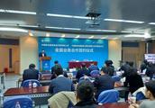 """河南移动与河南邮政储蓄银行开展全面业务合作 构建""""互联网+金融""""新生态"""