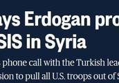 埃尔多安向特朗普保证会消灭叙利亚的IS
