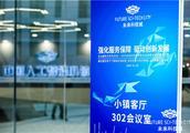 """政策开讲 杭州未来科技城管委会为企业送上政策""""及时雨"""""""