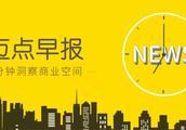 OYO获滴滴投资 香港市内免税店开业(2019.2.15)