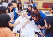 """崂山区推动集团化办学创新,近半数学校与高校""""联姻"""""""