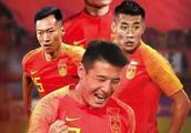 2019年亚洲杯6日凌晨启幕 国足最终23人名单发布