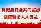 """""""7+1﹥8""""——南蔡村镇心理健康辅导培训开讲啦!"""