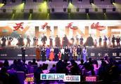 浙江卫视《天衣无缝》明晚开播 导演李路喊话:想看《人民的名义2》,先看这!