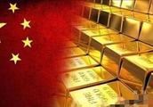 美国颁布了一项限令,使得委内瑞拉存在美国的黄金也将无法运回,中国的黄金也要不回来了?