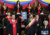 马杜罗宣誓连任委内瑞拉总统