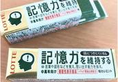 日本发现可恢复人类记忆的药物:有利于治疗痴呆症