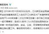 南京加油站闪爆3人受伤,清罐作业要注意哪些?