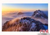 黄山国家气象公园试点建设方案通过认证