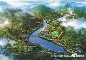 「通知」石城县第三届户外嘉年华延期举办
