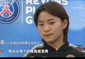 女足法甲:巴黎4-0胜登积分榜首 王霜开局6分钟破门