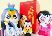 肯德基X上海美术电影制片厂推《天书奇谭》限量玩具!