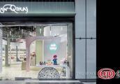 派克齐空间设计机构|「安其拉」生活用品店
