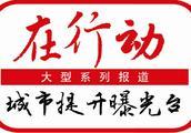 曝光台追踪 中国民间医药博物馆停业 承认药方有问题