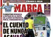 西甲今日头版:巴萨有意斯图亚尼 皇马不满VAR判罚