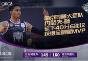 """约瑟夫-杨勇夺AMVP 咪咕真4K+明星视角""""黑科技""""见证CBA全明星赛"""