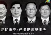 云南省有哪些地区