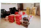 微信朋友圈非法买卖香烟 黄山三男子成被告获刑