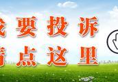 """疫苗收费无凭证 路边车辆乱停放——""""问政河北""""2月11日-17日 一周""""民声热点"""""""