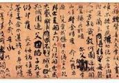 颜真卿真迹外借日本引众怒 这件千年国宝为何如此珍贵?