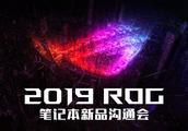 GeForce RTX笔记本中的最佳选择 华硕ROG召开笔记本新品沟通会