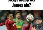 图片报:J罗留在拜仁的机会不小,利物浦也是候选