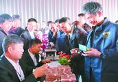 """专合社股东分享40万元""""红包"""""""