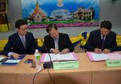 曲靖市和泰王国佛统市正式缔结国际友好城市关系
