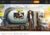 《野生厨房》收官不舍,12.1亿播放量为品牌打call!