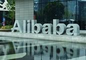 新零售引发全球关注 阿里巴巴获零售业年度全球最大奖