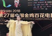 朱雅纯主演电影《要活着去天堂》获国产影片新片奖