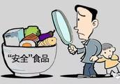 官方通报!食品安全不合格,南昌鲜徕客等10家单位被点名!