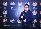 """""""2019年30位30岁以下创业新贵榜单""""出炉,大丰收谭泽鑫上榜!"""